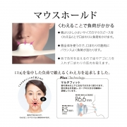 MTG Facial Fitness PAO, Лицевой тренажер
