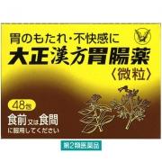 Taisho Kampo Gastrointestinal, Комплекс для желудка на лекарственных травах на 16 дней