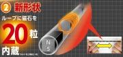 Ферритовое магнитное ожерелье PIP Magneloop EX 60см