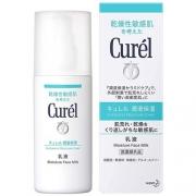 KAO Curel Medicated Moisture Milk, Увлажняющее молочко 120 мл