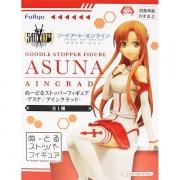FuRyu Noodle Stopper Figure Asuna Aincrad, Фигура аниме для стаканов с лапшой