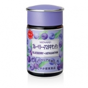Menard Blueberry Astaxanthin, Экстракт плодов черники и астаксантина на 40 дней