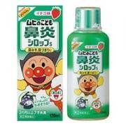 MUHI S, Детский сироп от насморка со вкусом клубники 120 мл