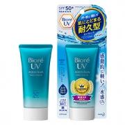 KAO Biore Aqua Rich Watery Essence SPF 50 + PA++++ Санскрин для лица и тела, 50 гр