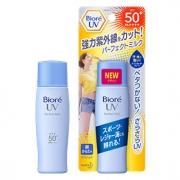 Biore SARA SARA UV Perfect Milk  SPF50+/PA++++ Санскрин для лица и тела, 40 мл.