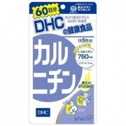 DHC Carnitin, Карнитин для похудения на 60 дней