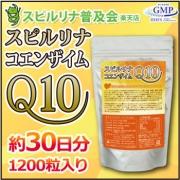 Algae Spirulina + Coenzime Q10, Спирулина + Коензим Q10 1200 табл