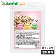 Seedcoms Изофлавоны сои для женского здоровья