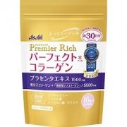 Asahi Premier Rich Collagen, Низкомолекулярный коллаген, 30 дней