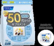 FANCL, Витамины для мужчин после 50 лет