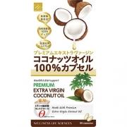 Wellness Premium Extra Virgin Coconut Oil, Кокосовое масло в капсулах на 30 дней