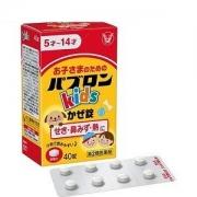 Taishyo Seiyaku Paburon Kids, Лекарство от простуды для детей от 5 до 14 лет, 40 табл