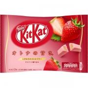 NESTLE Kit Kat Strawberry, Вафли с клубничной глазурью