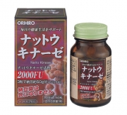 ORIHIRO Natto Kinase, Наттокиназа 60 капсул
