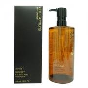 SHU UEMURA Ultime8 Sublime Beauty Cleansing Oil,Гидрофильное масло для очищения, 400 мл