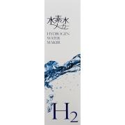 Hydrogen water maker M-16-SU 01, Генератор водородной воды