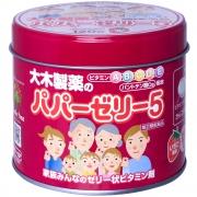 Детские витамины в виде желе с клубничным вкусом Папа Дзери,120 драже
