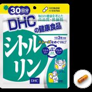 DHC Citrulline, Цитруллин для улучшения кровоснабжения мышц на30 дней