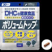 DHC Volume Top, Витамины для волос Волюм топ на 30 дней