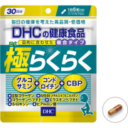 DHC Goku Raku Raku, Раку раку для укрепления костей и суставов на 30 дней