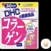 DHC Collagen, Коллаген на 30 дней