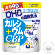 DHC Calcium + CBP, Кальций + СPB на 90 дней