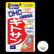 DHC Chitosan, Хитозан из хитина панциря крабов на 30 дней