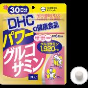 DHC Power Glukosamine, Глюкозамин для укрепления суставов на 30 дней