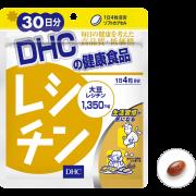 DHC Lecithin, Лецитин на 30 дней