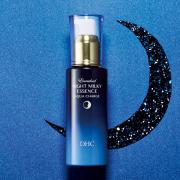 """DHC Enrich Night Milky Essence Aqua Charge, Обогащенная ночная эссенция для лица """"Аква заряд"""" 80 гр"""