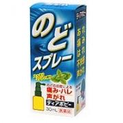 Diapopie throat spray, Спрей для горла 30 мл.