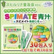 Algae Spimate, Спирулина для детей 30 саше