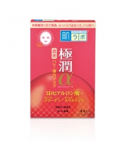 HADA LABO Gokujyun Alpha Moist Lift Mask, Лифтинг маска 4 шт