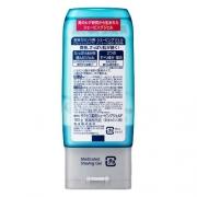 Success Medicated Shaving Gel Fresh Type 180g