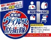 Air DOCTOR, Детский портативный блокатор вирусов и аллергенов (розовый мишка)