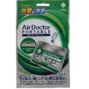 AIR DOCTOR, Портативный блокатор вирусов и аллергенов