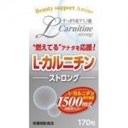 Welness L-Carnitine Strong, Карнитин максимальная сила 1500мг на 21-28 дней