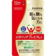 FUJIFILM Meta Barrieria Premium S, Эффективное средство для диабета и похудения на 15 дней