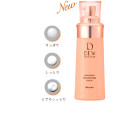 KANEBO DEW Superior Emulsion Concentrate Moist, Антивозрастная эмульсия для лица, 100мл