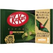 NESTLE Kit Kat Deep test macha,Вафли с ярковыраженным вкусом зелёного чая матча