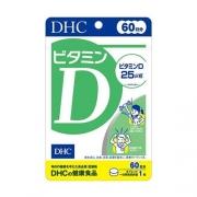 DHC Vitamin D, Витамин Д на 30 дней