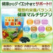 ALGAE Spirulina + Kumejima Enzyme, Спирулина с ферментами на 30 дней