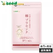 seedcoms Rich Placenta, Экстракт свиной и лошадиной плаценты