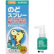 HAPYCOM Throat spray, Спрей для горла 30 мл