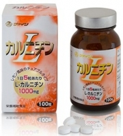 FINE L-Carnitin+Vitamin B2, L-карнитин с витамином B2 на 30 дней