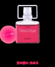 SANTEN Sante Beauteye, Увлажняющие глазные капли для девушек 12 мл