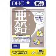 DHC Zink, Цинк на 60 дней