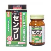 YAMAMOTO Senburi, Ямамото-сенбури средство для желудка на 30 дней