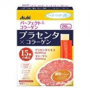 ASAHI Perfect Placenta & Collagen Jelly, Желе с коллагеном и плацентой со вкусом грейпфрута 20 саше