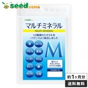 Seedcoms Multimineral, Мультиминералы